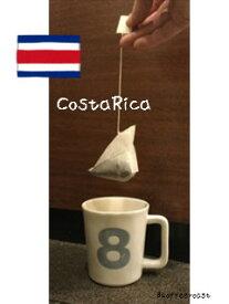 【三角 テトラパック コーヒー】【送料無料】コスタリカ デカフェ(ノンカフェインコーヒー) <内容量>10g×30パック入り