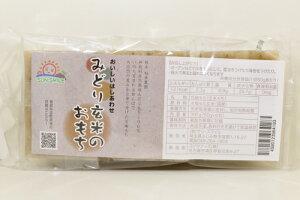 自然栽培の「みどり玄米のおもち」【300g/50g×6切】〜稲本薫さんのお米で作りました! 農薬0ゼロ!肥料0ゼロ!