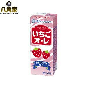 雪印メグミルク いちごオ・レ LL200ml 12本入り 果汁4%運動会 学芸会 遠足 ピクニック