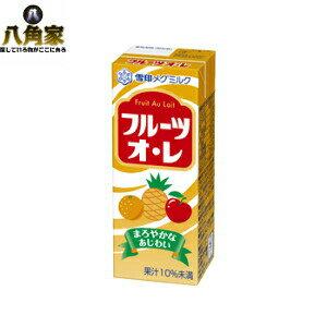 雪印メグミルク フルーツオ・レ LL200ml 12本入り 果汁10%運動会 学芸会 遠足 ピクニック