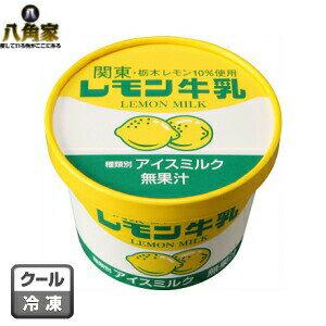 フタバ レモン牛乳カップ 140ml 24個入 栃木県名産 関東栃木レモン カップアイス アイスミルク 無果汁【キャッシュレス5%還元】
