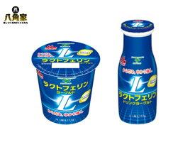 森永乳業 ラクトフェリンドリンクヨーグルト12本ヨーグルト12個セット【キャッシュレス5%還元】