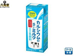 江崎グリコ カルシウムの多いミルク 200ml 24本 Ca ビタミンD 乳飲料 チルド(冷蔵)商品