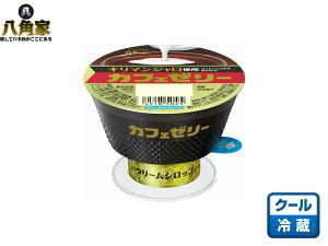 江崎グリコ カフェゼリー ゼリー100g+クリームシロップ10g12個入 洋生菓子【キャッシュレス5%還元】
