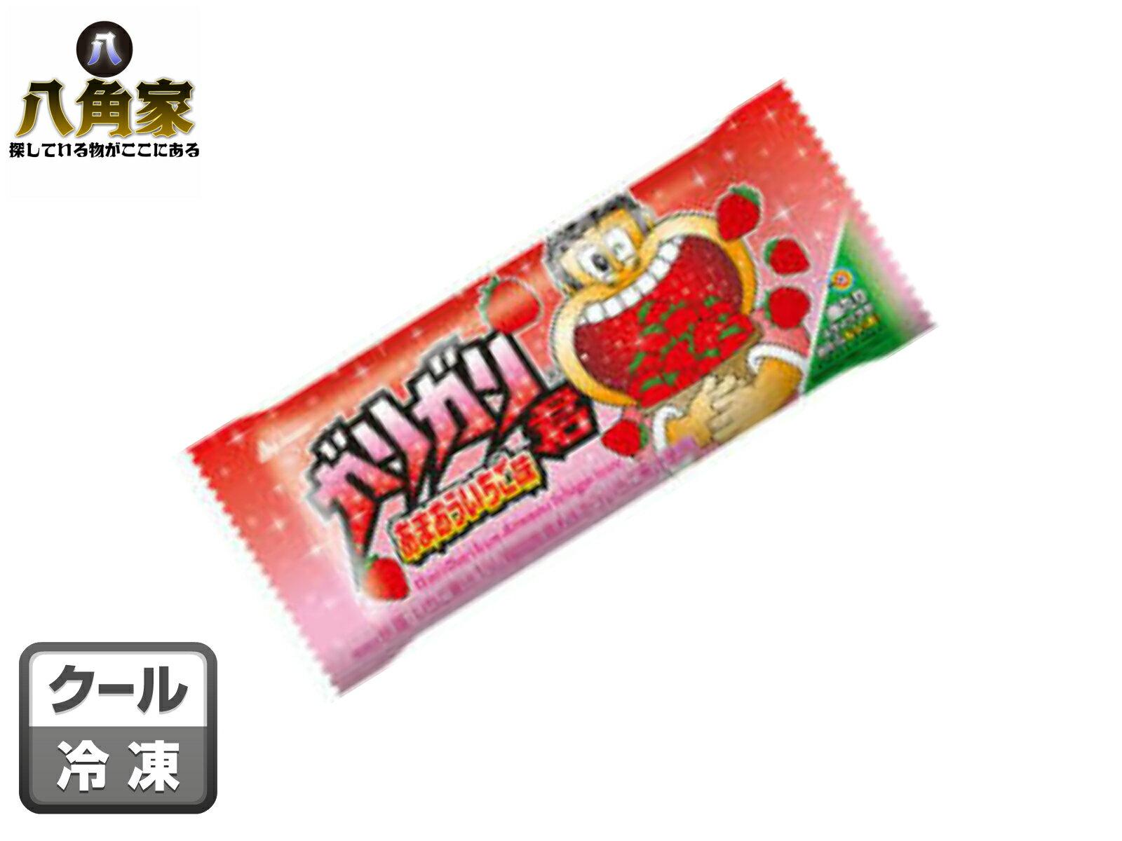 赤城乳業 ガリガリ君 あまおういちご味 32本 福岡県産あまおういちご果汁使用 あまおういちごのかき氷 当たり付き