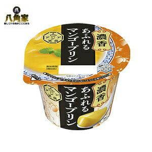 雪印メグミルク アジア茶房 マンゴープリン140g×6個 【デザート】【キャッシュレス5%還元】