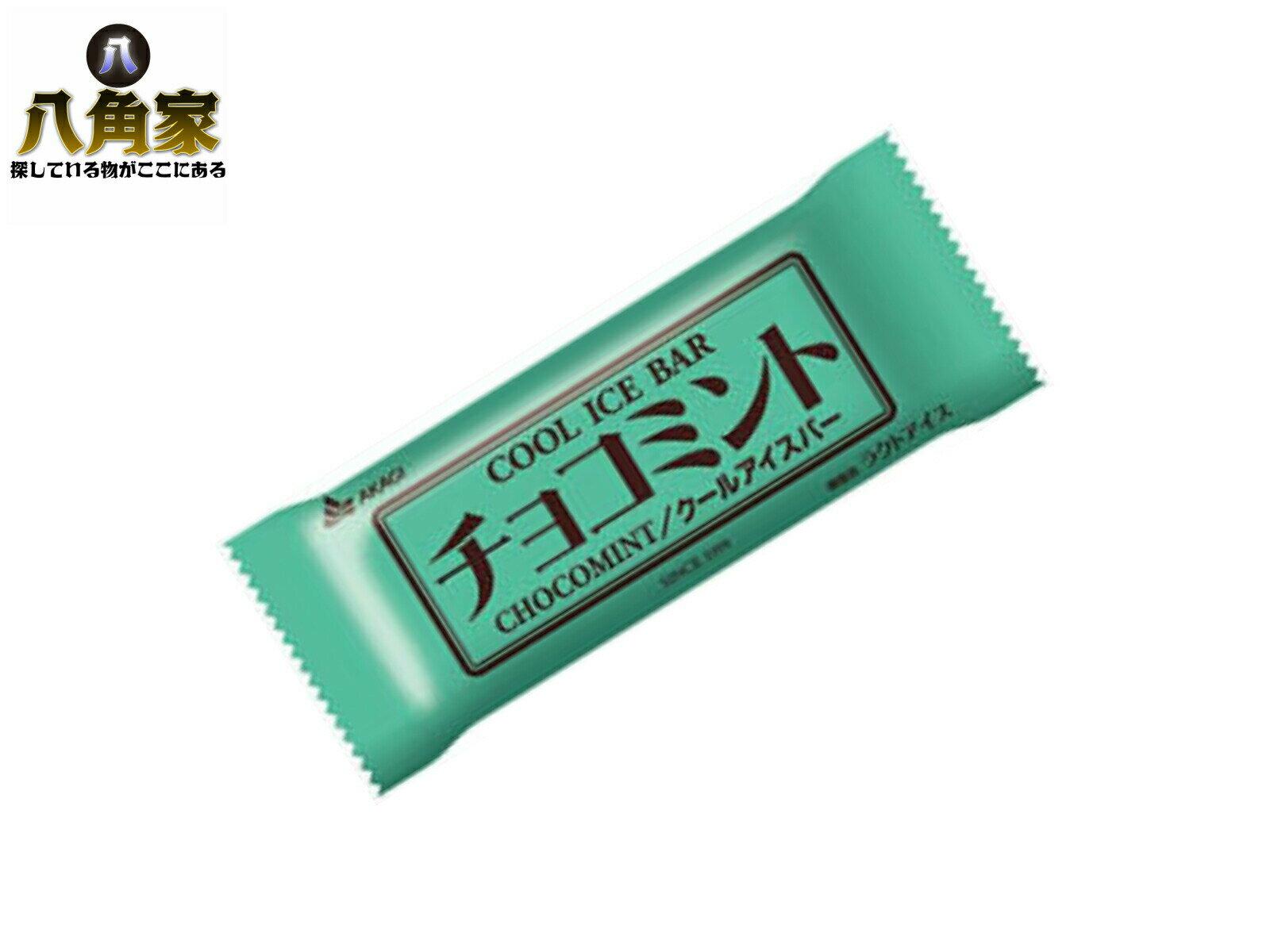 赤城乳業 AKAGI チョコミント クールアイスバー 83ml 30本入【楽天ラッキーシール対応】