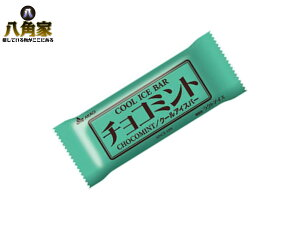 赤城乳業 AKAGI チョコミント クールアイスバー 83ml 30本入【楽天ラッキーシール対応】【キャッシュレス5%還元】