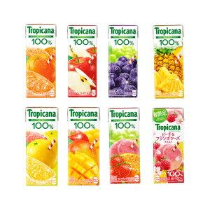 キリントロピカーナ100%ジュース 選べる24本セット250ml紙パック 4種類×6本入