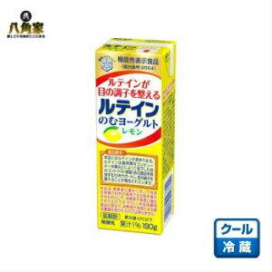 雪印メグミルク ルテインのむヨーグルトレモン 190g 18本入り 発酵乳 機能性表示食品 低脂肪 【キャッシュレス5%還元】
