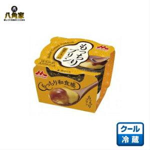 森永乳業 もっちりプリンカスタード 75g 10個入り 生菓子 【要冷蔵90日間】【キャッシュレス5%還元】