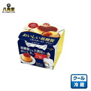 森永乳業 おいしい低糖質カスタードプリン 75g 10個入り 生菓子 【要冷蔵90日間】
