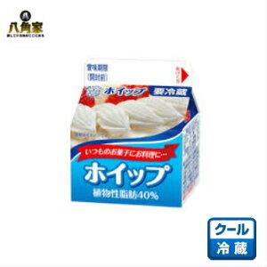 雪印メグミルク ホイップ植物性脂肪40% LL200ml×12個 クリスマスケーキ作り お菓子作り【キャッシュレス5%還元】