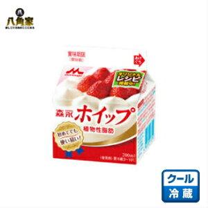 森永乳業 森永ホイップ LL200ml×12個 クリスマスケーキ作り お菓子作り【キャッシュレス5%還元】