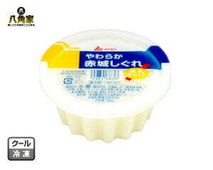 赤城 しぐれ練乳ホワイト160ml 18個入 差入 夏祭り イベント 熱中症対策 【キャッシュレス5%還元】
