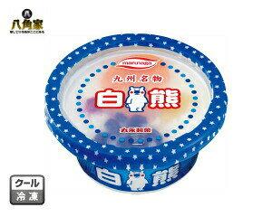 丸永製菓 白熊 135ml 24個入(カップ) 九州名物 ラクトアイス 夏合宿 差入 練乳かき氷
