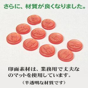 ジョインティJ910mm丸型別注品(スタンプ台内蔵スタンプ/ジョインティJ9/9ミリ丸/豊田商会)