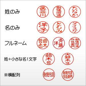 B-nameSHW-2000印鑑付多機能ペン(ボールペン黒+シャープ)(印鑑付きペン/印鑑付きボールペン/B-name/楽天/通販)