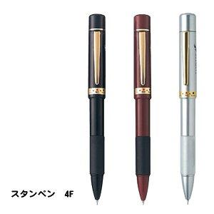 スタンペン 4F(印鑑/印鑑付きペン/印鑑付きボールペン/楽天/通販)
