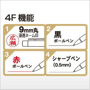 スタンペン4Fmetal(印鑑/印鑑付きペン/印鑑付きボールペン/楽天/通販)