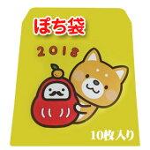 ぽち袋10枚入り200円