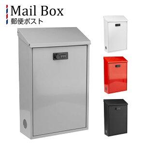 郵便ポスト メールボックス POST 郵便受け ダイヤル式 壁掛け 壁付け 玄関 ポスト ホワイト ブラック グレー レッド 白 黒 赤 おしゃれ