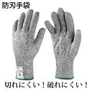 刃物によるカット耐性に優れた手袋です。刃物や工具を使う作業に便利です。