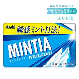 アサヒ ミンティア(MINTIA) ワイルド&クール 50粒 10個×10P(計100個セット)