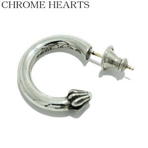 【5/1〜6/1エントリーで全品ポイント5倍】 【CHROME HEARTS/クロムハーツ】Plain Hoop Earring/プレーンフープイヤリング メンズピアス ユニセックス Silver925 フープピアス