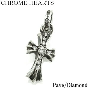 【5/1〜6/1エントリーで全品ポイント5倍】【CHROME HEARTS/クロムハーツ】CH Cross Baby Fat Charm w/PaveDia/シーエイチクロスベビーファットチャーム パヴェダイヤモンド クロス チャーム シルバー メン