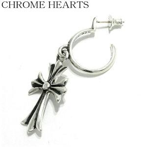 【5/1〜6/1エントリーで全品ポイント5倍】【CHROME HEARTS/クロムハーツ】Tiny CH Cross Hoop/タイニーシーエイチクロスフープイヤリング メンズ ピアス ブランド フープピアス クロス Silver925