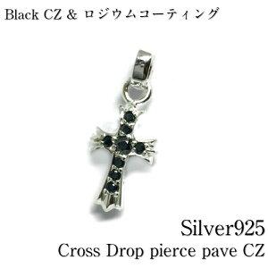 Silver925【Cross Drop pierce Pave CZ】クロスピアス シルバー ピアス クロス プラス ドロップピアス メンズピアス ロジウムコーティング ホワイトゴールド パヴェ メンズアクセサリー メンズ ピアス