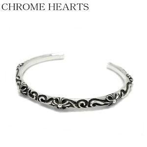 【CHROME HEARTS/クロムハーツ】SBT BANGLE/エスビーティ?バングル メンズ バングル