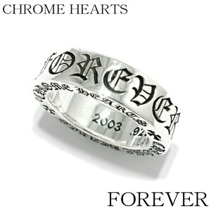 "【CHROME HEARTS/クロムハーツ】6mm Spacer Ring ""CH FORFVER""/6mmスペーサーリング シーエイチフォーエバー メンズリング シルバ-925"