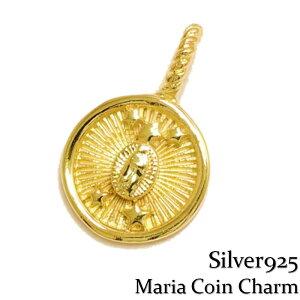 Silver925【Maria Coin Charm】マリアコインチャーム マリア様 聖母マリア シルバー コイン ペンダント マリア コインチャーム ゴールドコーティング