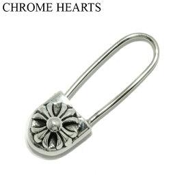 【CHROME HEARTS クロムハーツ】Safty Pin Earring CH PLUS セーフティーピンイヤリング メンズ ピアス ブランド プラス 安全ピン ピアス Silver925