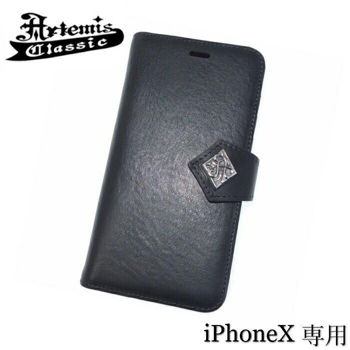 【Artemis Classic/アルテミスクラシック】本革iPhoneX ブックケース iPhone アイフォン 革 メンズギフト 二つ折り 手帳型 黒 シルバー925