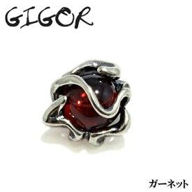 【GIGOR/ジゴロウ】ハビストピアス/ガーネット シルバー925 ピアス garnet 一粒ピアス メンズギフト