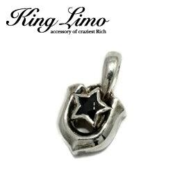 【King Limo/キングリモ】クラシックワンスターチャーム/SV-BKCZ ホースシュー スター 星 馬蹄 アクセ silver925