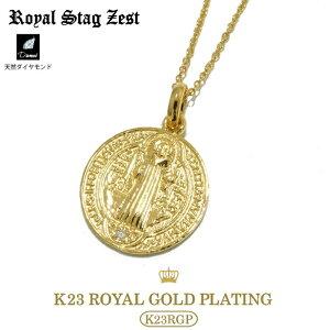 【Royal Stag Zest/ロイヤルスタッグゼスト】SN26-005 (LARGEサイズ)/コイン シルバー925 COIN ネックレス メンズ ギフト ゴールド ペアネックレス YellowGold 45cm 50cm