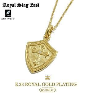 【Royal Stag Zest/ロイヤルスタッグゼスト】SN26-003 (LARGEサイズ)/シールドクロス シルバー925 CROSSネックレス メンズ ギフト ゴールド ペアネックレス YellowGold 45cm 50cm