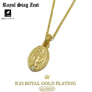 【Royal Stag Zest/ロイヤルスタッグゼスト】SN26-014 (SMALLサイズ)/メダイ マリア コイン COIN シルバー925 コインネックレス メンズ ギフト ゴールド ペアネックレス YellowGold 45cm 50cm