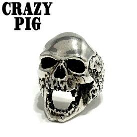 【CRAZY PIG DESIGNS/クレイジーピッグ】Plague Skull Ring スカルリング 髑髏 シルバーアクセサリー 疫病 メンズアクセサリー