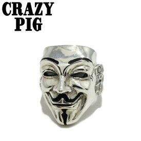 【CRAZY PIG DESIGNS/クレイジーピッグ】VENDTTA MASK RING シルバーアクセサリー フェイスリング 個性的 髭 顔 メンズアクセサリー