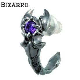 【BIZARRE/ビザール】アポリオンシルバーピアス 蠍 スコーピオンピアス シルバー925 SILVER925