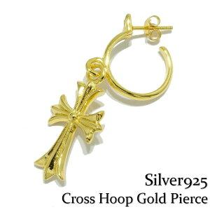 Silver925【Cross Hoop Gold Pierce】クロスフープピアス-ゴールド シルバー925 ピアス クロス フープ ドロップピアス メンズピアス Corss 十字架 メンズアクセサリー メンズ ピアス シルバー925