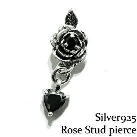 Silver925【Rose Pierce/Black】シルバー ピアス バラ 薔薇 ローズ Rose メンズアクセサリー メンズ ピアス シルバー925