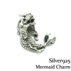 Silver925【Mermaid Pendant】マーメイド ペンダント チャーム 人魚 シルバー 海 個性的 シルバーアクセサリー