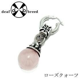 """【deaf breed/デフブリード】p-43 ローズクォーツ """"アイアンクロスバチカン"""" シルバーアクセサリー メンズピアス ドロップ ギフト 個性派"""