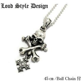 【Loud Style Design/ラウドスタイルデザイン】UH-013 LSD スカルペンダント 十字架 アイアンクロス Skull メンズアクセサリー シルバー925 チェーン付